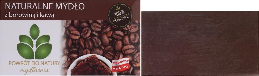 """Săpun natural """"Nămol și cafea"""" - Powrot do Natury Natural Soap Mud and Coffee"""