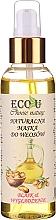 Parfumuri și produse cosmetice Mască naturală pentru strălucirea și netezirea părului - Eco U Choose Nature