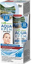 """Parfumuri și produse cosmetice Aqua-Cremă de față pe apă termală din Kamchatka """"Ultra-hidratanta"""" cu extract de laminaria, ginseng si afine - FitoKosmetik"""