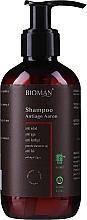 Parfumuri și produse cosmetice Șampon anti-îmbătrânire - BioMAN Aaron Anti-Age Shampoo