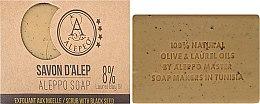Parfumuri și produse cosmetice Săpun Alep - Alepeo Aleppo Soap Scrub with Black Seed 8%