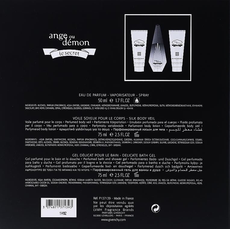 Givenchy Ange Ou Demon Le Secret - Set (edp 50 + b/l 75 + sh/g 75) — Imagine N8