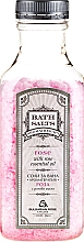 "Parfumuri și produse cosmetice Sare de baie ""Trandafir"" - Bulgarian Rose Bath Salts Rose"