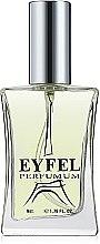Parfumuri și produse cosmetice Eyfel Perfume K-147 - Apă de parfum